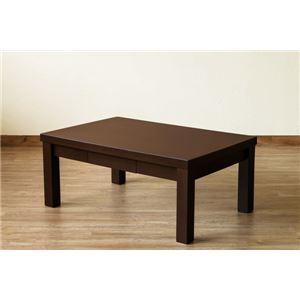引き出し付きセンターテーブル/ローテーブル 【長方形 幅90cm】 ブラウン 木製 アジャスター付き 木目調 『Dione』 - 拡大画像