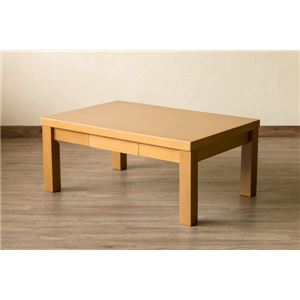 引き出し付きセンターテーブル/ローテーブル 【長方形 幅90cm】 ナチュラル 木製 アジャスター付き 木目調 『Dione』 - 拡大画像