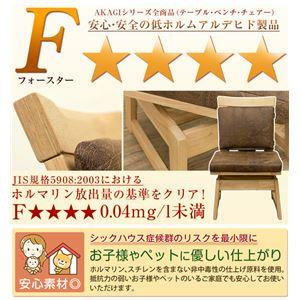 ダイニングチェア/回転椅子 【1脚】 ナチュラル 『AKAGI』 座面:合成皮革(合皮) 木製脚 背もたれクッション脱着可 f04