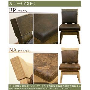 ダイニングチェア/回転椅子 【1脚】 ナチュラル 『AKAGI』 座面:合成皮革(合皮) 木製脚 背もたれクッション脱着可 f06