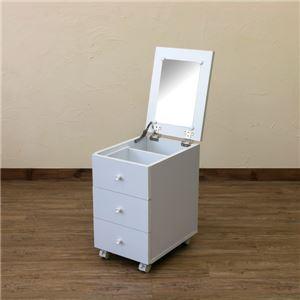 チェストドレッサー/化粧台 【ホワイト】 幅30.5cm 鏡/キャスター/引き出し3杯付き