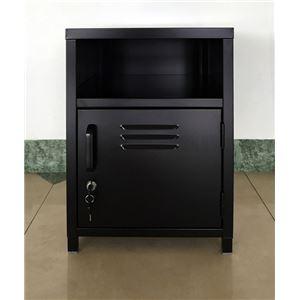 鍵付きサイドチェスト/収納棚 【幅35cm】 ブラック 『REITZ』 スチール製 オープン収納棚