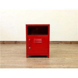 鍵付きサイドチェスト/収納棚 【幅35cm】 レッド 『REITZ』 スチール製 オープン収納棚