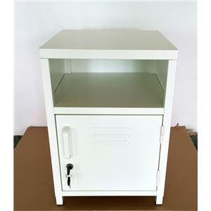 鍵付きサイドチェスト/収納棚 【幅35cm】 ホワイト 『REITZ』 スチール製 オープン収納棚
