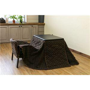 パーソナルこたつテーブル・掛け布団・椅子 【3点セット】 ブラウン 本体:幅70cm 高さ3段階調節可 木目調