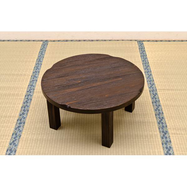 焼杉風ちゃぶ台/折りたたみ円形テーブル 【直径60cm】 木製 天板厚約30mm 木目調 【完成品】