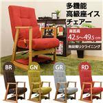 高級座椅子/リクライニングチェア 【グリーン】 肘付き 張り地:ファブリック生地 キャスター付き 【完成品】