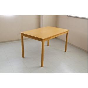 ダイニングテーブル/ワークデスク 【長方形/幅120cm】 ライトブラウン 『MIRA』 木製 木目調 - 拡大画像