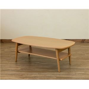 折りたたみローテーブル/センターテーブル 【長方形/ナチュラル】 幅90cm 『TRIM』 収納棚付き 【完成品】