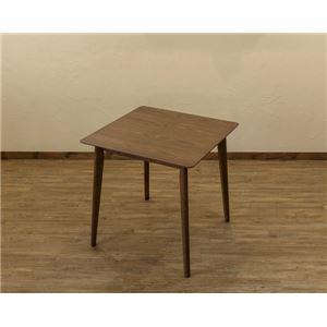 木目調ダイニングテーブル/リビングテーブル 【幅75cm×奥行75cm】 正方形 ウォールナット『VELA』