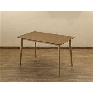 木目調ダイニングテーブル/リビングテーブル 【幅120cm×奥行75cm】 長方形 ナチュラル 『VELA』