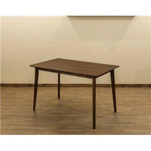 木目調ダイニングテーブル/リビングテーブル 【幅120cm×奥行75cm】 長方形 ウォールナット 『VELA』