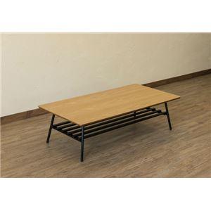 棚付き折れ脚テーブル/折りたたみローテーブル 【幅120cm オーク】 棚板取り外し可 『Luster』 木目調 【完成品】