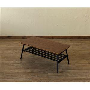 棚付き折れ脚テーブル/折りたたみローテーブル 【幅80cm ウォールナット】 棚板取り外し可 『Luster』 木目調 【完成品】