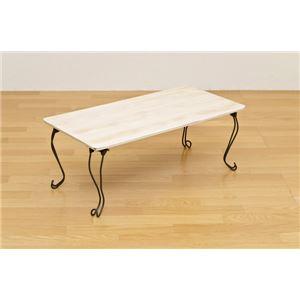 折れ脚テーブル/折りたたみローテーブル 【長方形 幅80cm】 ホワイト 猫足 角型 【完成品】