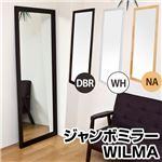 ジャンボミラー/全身姿見鏡 【ダークブラウン】 幅66cm×奥行30cm×高さ166cm 木製フレーム 『WILMA』