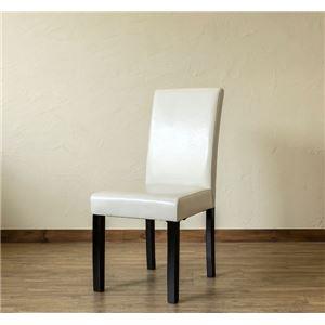 【アウトレット品】 PUダイニングチェア/食卓椅子 【同色2脚入り アイボリー】 張地:合成皮革/合皮