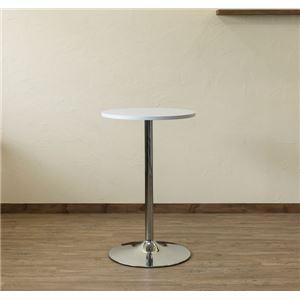 ラウンドバーテーブル/ハイテーブル 【円形 直径55cm】 ホワイト スチールフレーム 〔ディスプレイ家具 什器 インテリア〕 - 拡大画像