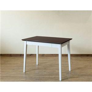 【在庫処分品】引き出し付きテーブル/パソコンデスク 【幅90cm×奥行60cm】 ダークブラウン 木脚 『Amelia』