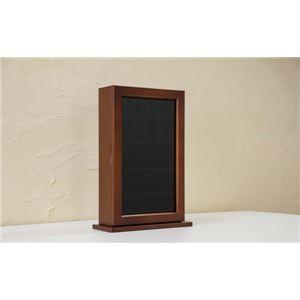 モダン メガネケース 【ブラウン 小】 5本収納 幅22.5cm 扉付き 天然木化粧繊維板 ガラス 【完成品】 - 拡大画像
