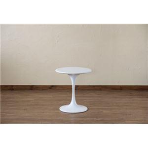 NEW ラウンドサイドテーブル WH ホワイト
