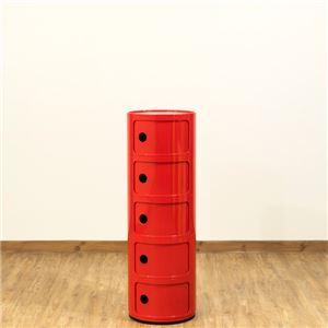 多用途 ラウンドチェスト/キッチン収納 【5段 レッド】 幅32cm 重さ5.5kg 扉付 ABS樹脂 『コンポニビリ』 〔台所 ダイニング〕