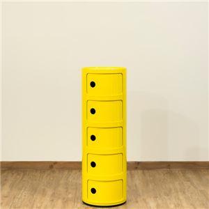 多用途 ラウンドチェスト/キッチン収納 【5段 イエロー】 幅32cm 重さ5.5kg 扉付 ABS樹脂 『コンポニビリ』 〔台所 ダイニング〕