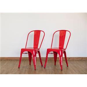 ダイニングチェア/食卓椅子 2脚セット 【レッド】 幅44.5cm スチール製 スタッキング可 『マリーンチェア』 〔カフェ〕 - 拡大画像