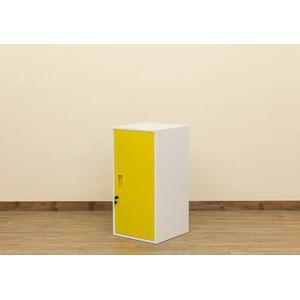 ハイタイプ 鍵付きロッカー/収納ラック 【イエロー】 幅38cm スチール カギ×2個 棚板 転倒防止器具付き 連結可 『キューブBOX』 - 拡大画像