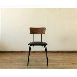 ダイニングチェア/食卓椅子 【2脚セット ウォールナット】 幅44cm スチールフレーム 合成皮革張地 『BRUNO』 〔台所 リビング〕