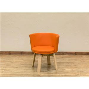 回転式 カフェチェア/ダイニングチェア 【オレンジ】 幅58.5cm 重さ9.8kg 木製脚付き 合成皮革/合皮 『BRIGIT』