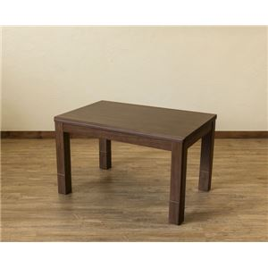 三段継ぎ足 ダイニングこたつテーブル 本体 【90cm×60cm ブラウン】 長方形 ハロゲンヒーター コントローラー 木製脚付き - 拡大画像