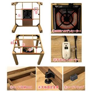 三段継ぎ足 ダイニングこたつテーブル 本体 【80cm×80cm ブラウン】 正方形 ハロゲンヒーター コントローラー 木製脚付き