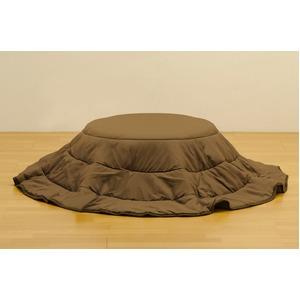 綿入りこたつ布団丸型80cm ブラウン(BR)