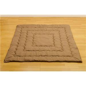 綿入りこたつ布団190×190cm ブラウン(BR)