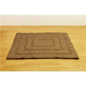 綿入りこたつ布団170×200cm ブラウン(BR)