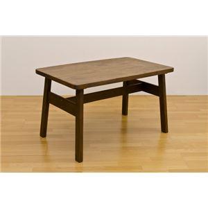 ハープダイニングテーブル120×75cm ダークブラウン(DBR)