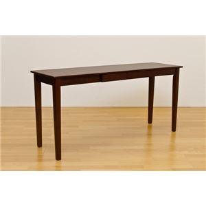 木製テーブル150×45cm ブラウン(BR)