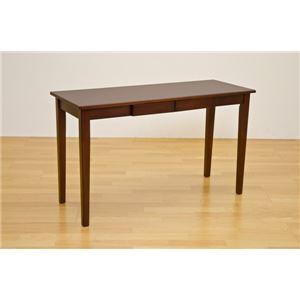 木製テーブル120×45cm ブラウン(BR)