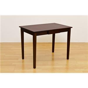 木製テーブル90×60cm ブラウン(BR)
