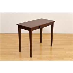 木製テーブル90×45cm ブラウン(BR)