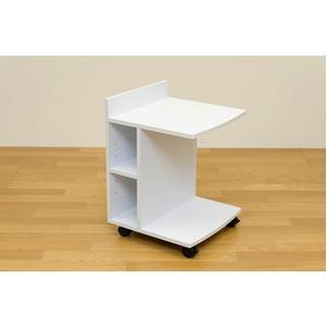 キャスター付きサイドテーブル ホワイト(WH)