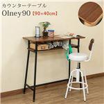Olney カウンターテーブル 90cm幅