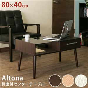 引き出し付きセンターテーブルローテーブル【ホワイト】幅80cm 強化ガラス天板 組立品 - 拡大画像