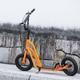 Buggycross(バギークロス) フレアオレンジ 2012MODEL - 縮小画像6