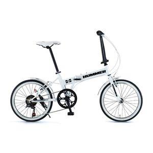 折畳自転車 HUMMER(ハマー) FDB207 ホワイト【変速機:外装7段】 - 拡大画像