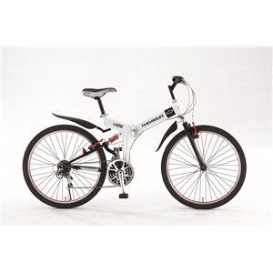折りたたみ自転車 CHEVROLET(シボレー)ハイテンWサス FD-MTB26WH 18段ギア付 No.73133 - 拡大画像