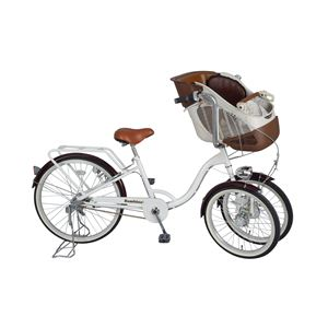 【BAA取得】Bambina (バンビーナ)三輪自転車 完全組立済 MG-CH243F ホワイト 【フロントチャイルドシート付】 - 拡大画像