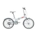 ゼロワン 20インチ 折りたたみ自転車 ホワイト MG-ZRE20-WH