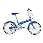 ゼロワン 20インチ 折りたたみ自転車 ブルー MG-ZRE20